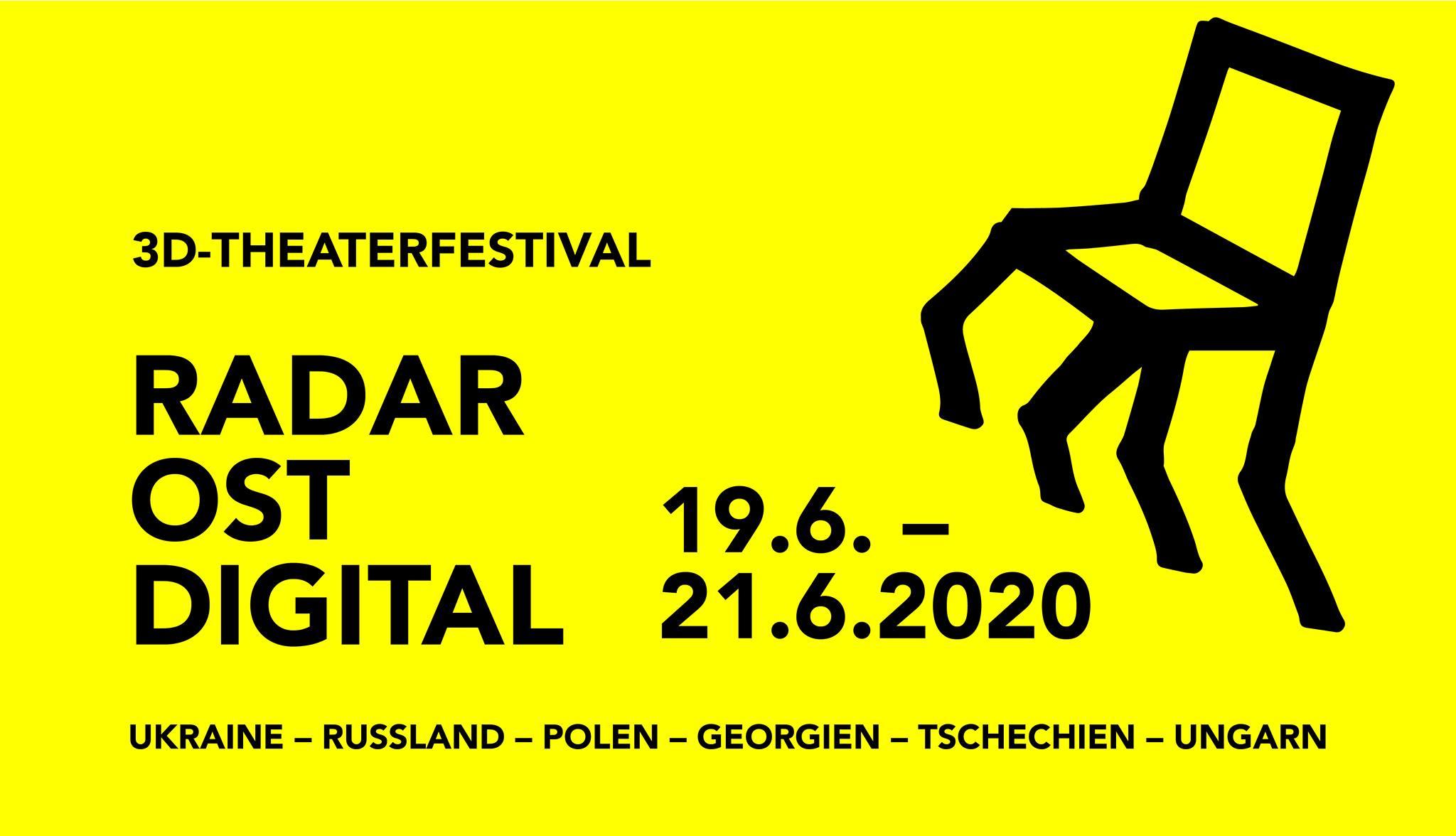 Queendom special edition @Radar Ost Digital | 3D-Theaterfestival / 2020.06.19-21.